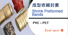 Heat Shrink Neck Bands Heat Shrink Wrap Film
