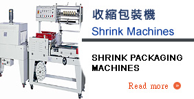 Shrink Preforms Shrink Neck Bands